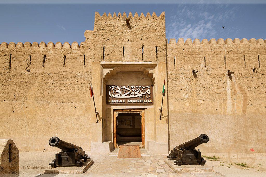 Fuerte Al Fahidi